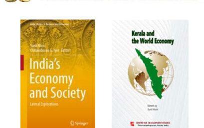 50th Foundation Year Publications
