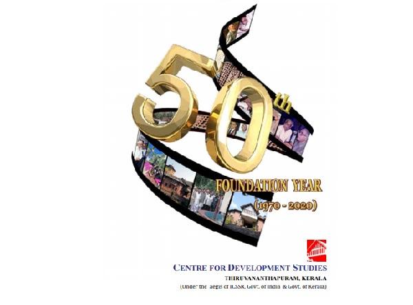 Souvenir: 50th Foundation Year